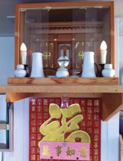 Altar chino en un bulkcarrier.